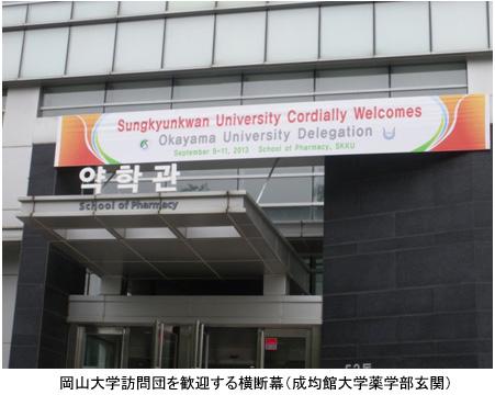 SungkyunkwanUniv_2_ver2