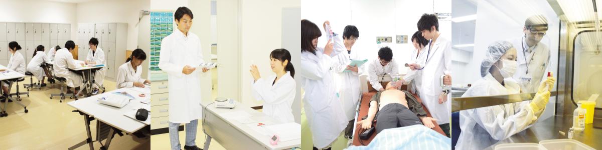 臨床準備教育
