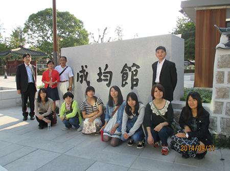 成均館大学(ソウルキャンパス)正門